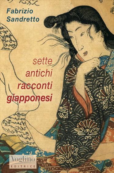 ve04_sette-antichi-racconti-giapponesi_MINIATURA.jpg