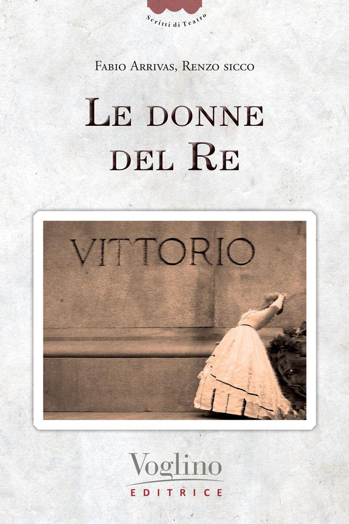 VE16_Le-donne-del-re_frontecopertina.jpg