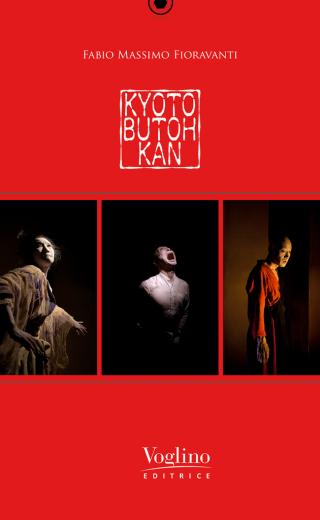Kyoto Butoh-kan