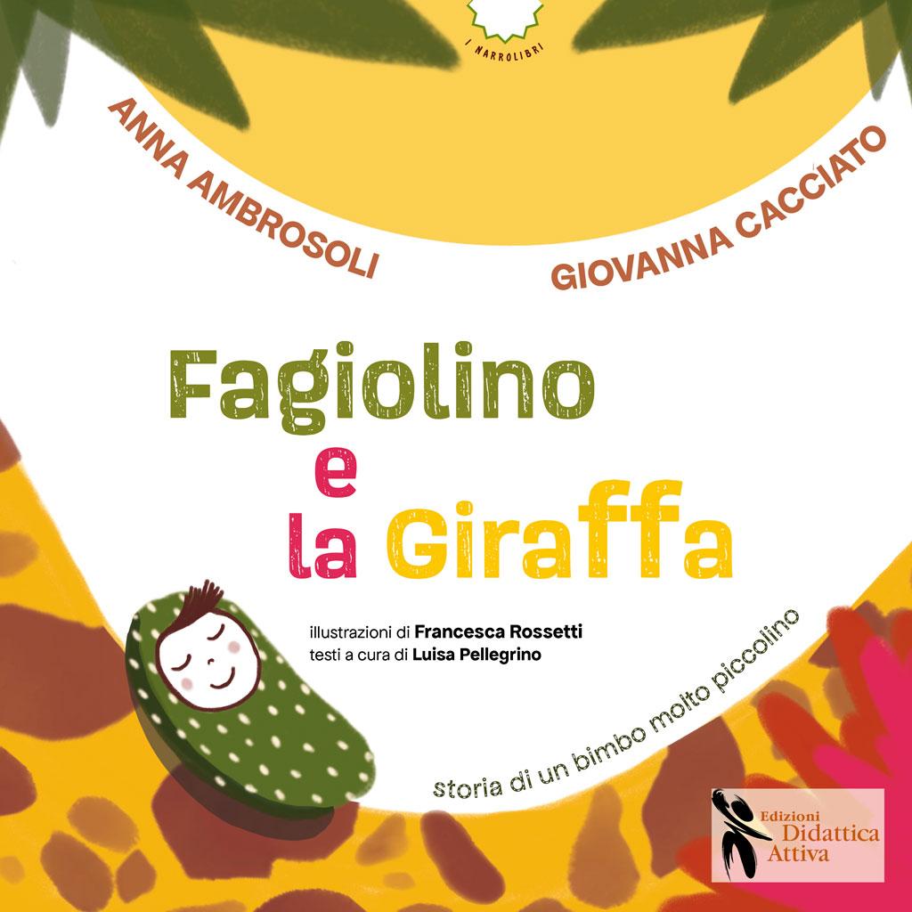 DA112_Fagiolino-e-La-giraffa.jpg